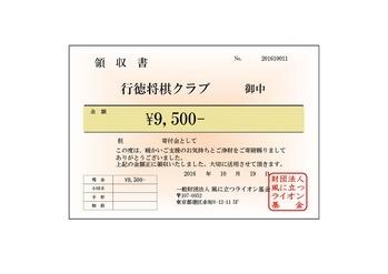 19様-001