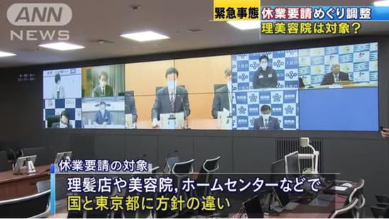 7都道府県会議