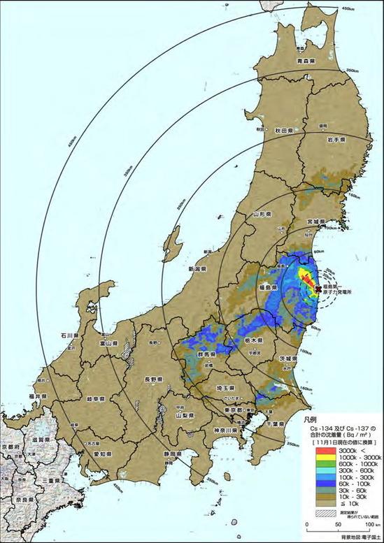東日本セシウム134137