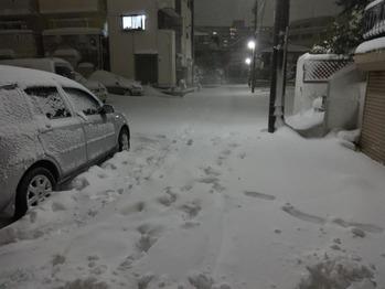 雪の幸1丁目