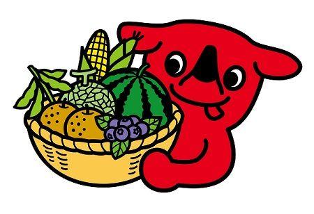 チーバくんと農産品