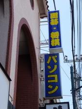20140803風景