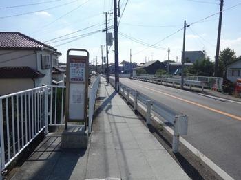 旧行徳街道