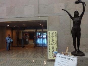 文化会館入口