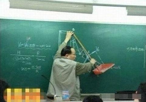 teachers_02