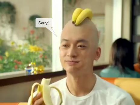 バナナ に対する画像結果