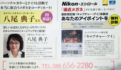 1474356509343のコピー