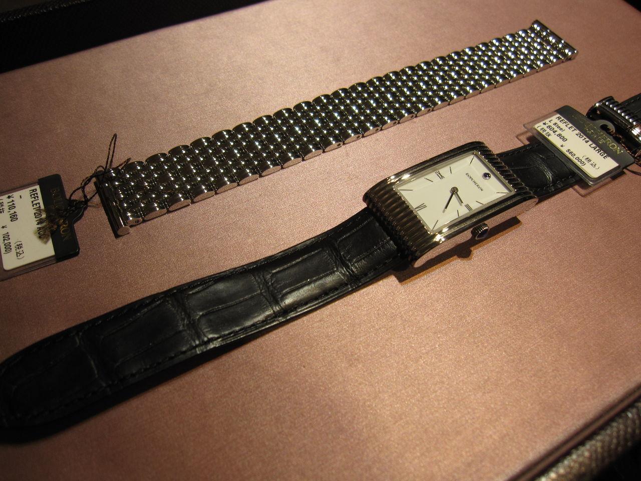 : ブシュロン: 腕時計