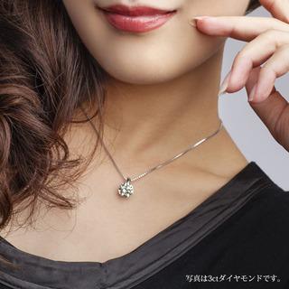 180704-diamond3ct-nc-platina-img