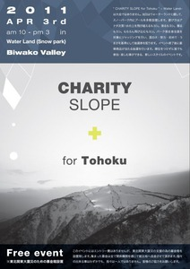 slope for tohoko