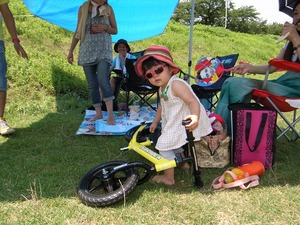 nice bike!!!