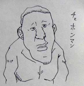 tyehonmann