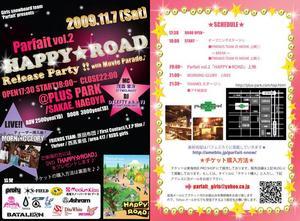 h_road