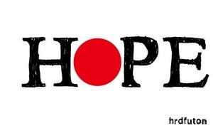 hope-futon