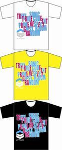 FTWO-Tshirt