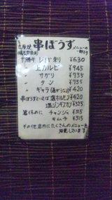 22f91dcf.jpg
