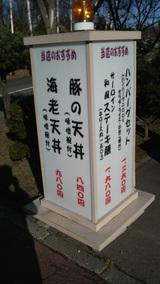 345e5310.jpg