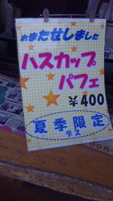 40c81c9e.jpg