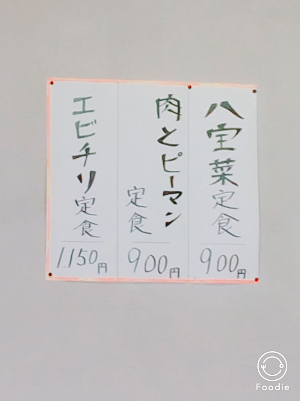 4/1/41690bd3.jpg