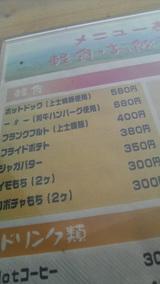 49eb7807.jpg