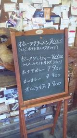 4cd7800d.jpg
