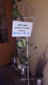 5069a32d.jpg