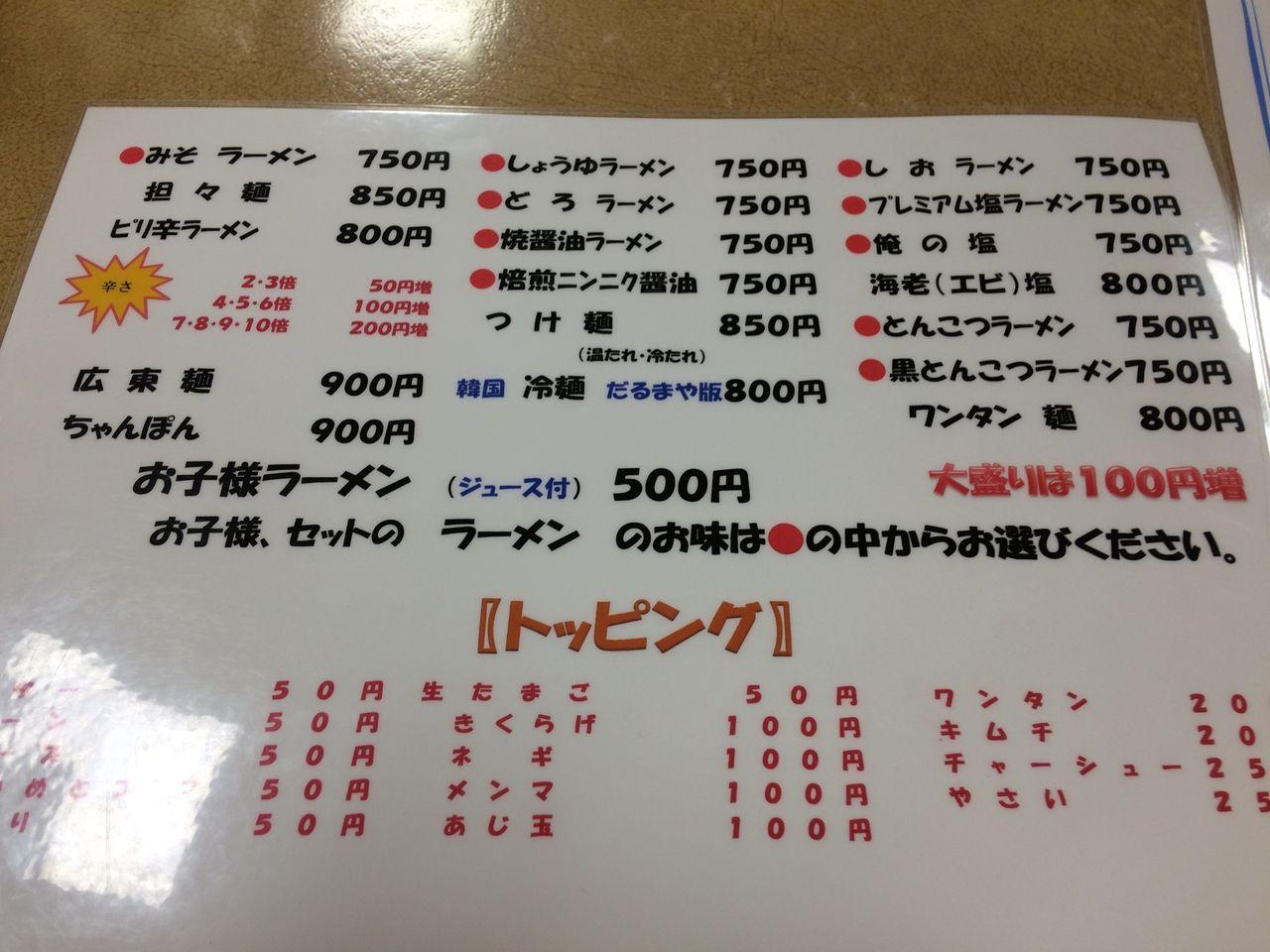 5/e/5e1e501b.jpg