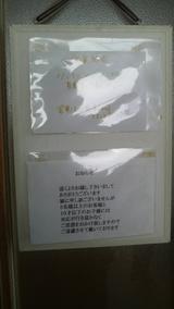 6cf00b6e.jpg