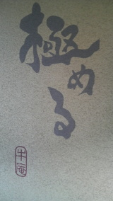 73d69c4e.jpg
