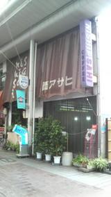 7ddf2b13.jpg