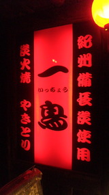 85db11a7.jpg