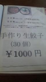 86fac1e1.jpg