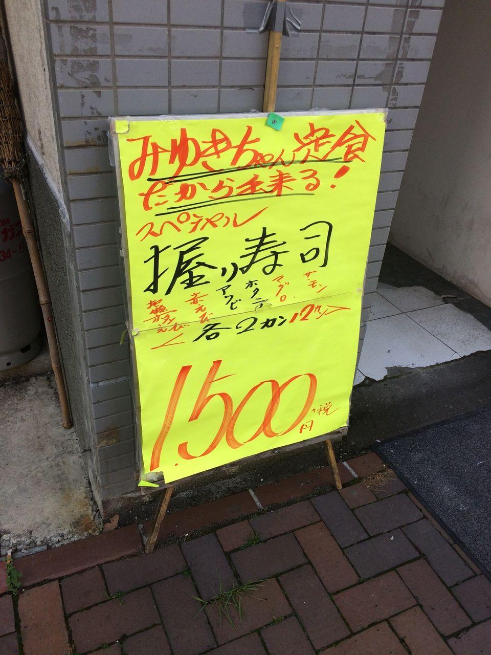 9/e/9e345084.jpg