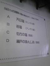 a3ffc23e.jpg