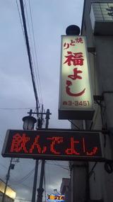 b085c998.jpg