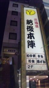 b5e4efc7.jpg