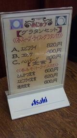 baca8a94.jpg