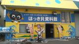 bb4a9514.jpg