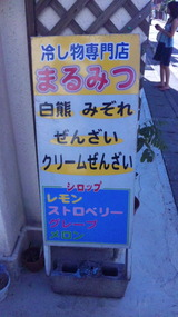 bc883fe7.jpg