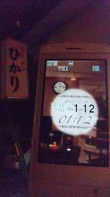 c4e028ce.jpg