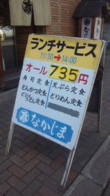 c54f2921.jpg