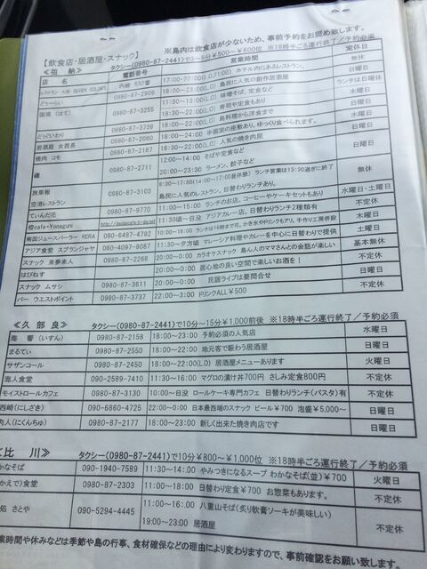 2D12C7AF-EF87-40B9-A727-EA61A37BB754