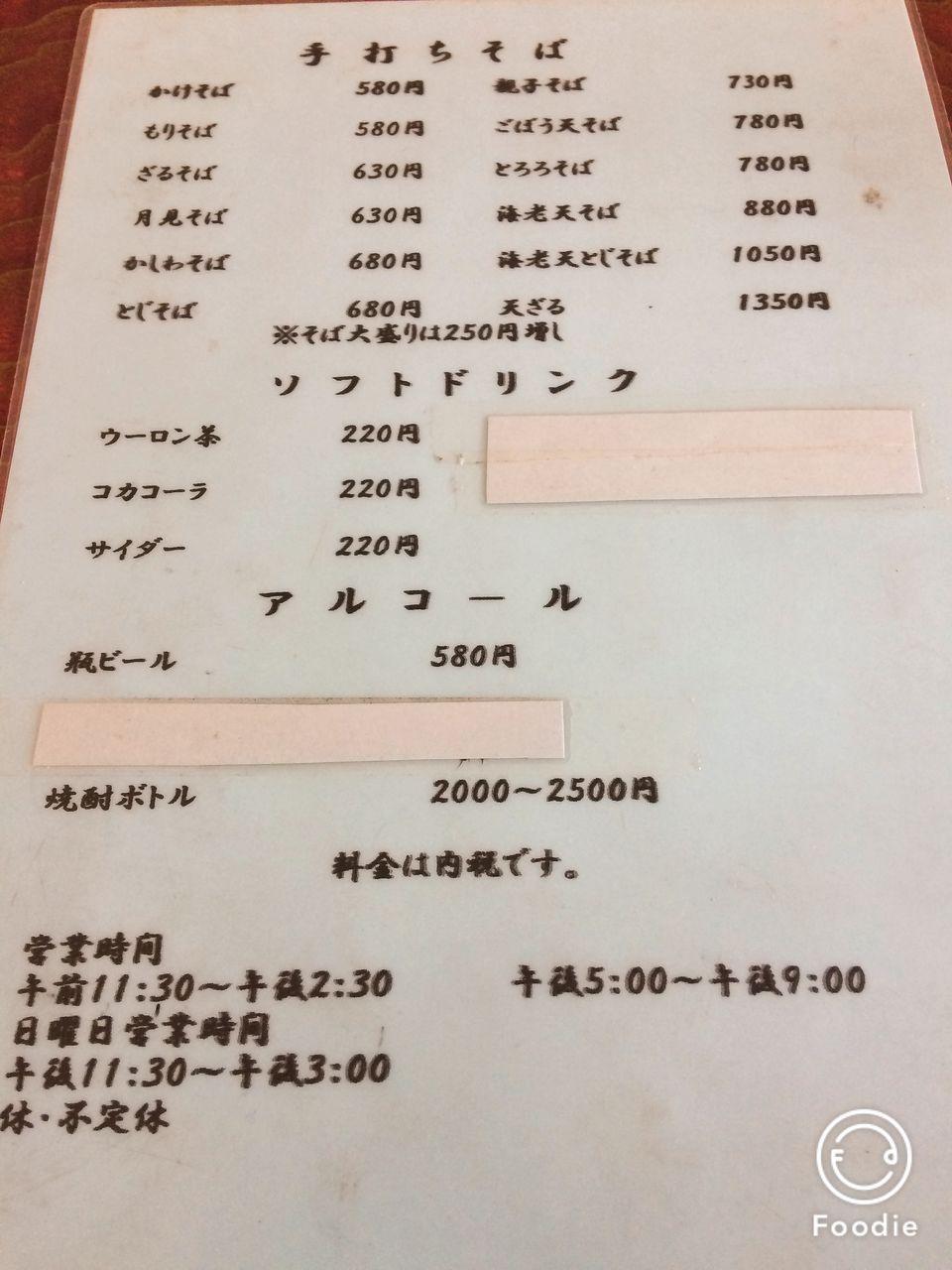 d/4/d45c513b.jpg