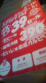 d97d482b.jpg