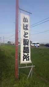 dbc3dc24.jpg