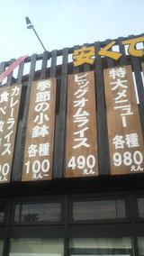 dbd4494d.jpg