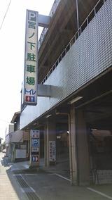 f818bf46.jpg