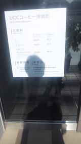 f81ed807.jpg