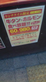 fd6436a2.jpg