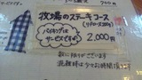 fdf74685.jpg